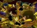 【MAD】ほしうらないキラキラ で聖闘士星矢