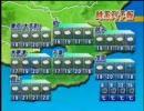 【チバテレビ】天気予報【画質テスト】