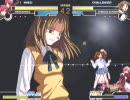 MBAA inモス邸022 モスクワ(Cヒスコハ) vs 音夢にゃん(Hさつき) 2008/10/25
