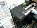 宇多田ヒカルのPrisoner Of Loveを初見演奏してみました♪