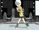【MMD】リンに「do-dai」を歌いおどってもらいました