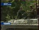 南オセチアに出現したチェチェン人の特殊部隊「ヴォストーク大隊」