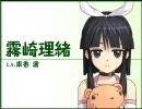 アイドルステージ キャラクター紹介 (画質向上版)