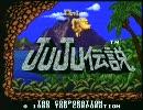 「J」 JUJU伝説 / TAD (1989)  [1/2]