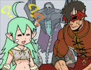 【MoE】骨騎士物語