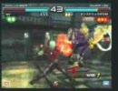 鉄拳5DR knee vs メンストリュウ