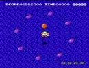 迷宮島をプレイ-スペシャルゲーム・ラウンド1~10-