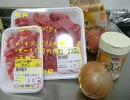 【MoE】チーズハンバーグ作ってみた【レラン】