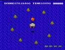 迷宮島をプレイ-スペシャルゲーム・ラウンド11~20-