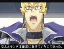 【遊戯王5D'sMAD】遊戯王コピペファイブディーズ4U