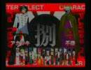081026 アカツキ電光戦記対戦会in南八幡エース ランダム2ON 4/6戦目