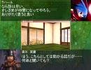 【革新PK】鍵山雛の野望 十九章「上に立つ者」
