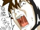【RKRN.手描き】土井先生で 25才【手描き】