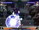 Eternal Fighter Zero - 天野美汐 コンボ