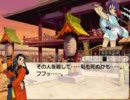 【MUGEN】 MUGEN STORIES INFINITY 第30話