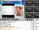 西岡誠26歳麻布警察のウナちゃんマン