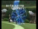 ポケモンバトレボランダム対戦 season19 ダブル