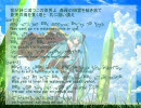 【初音ミク・鏡音リン】EXEC_RESOLUTION/.【創作ヒュムノス】