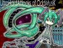 半人前が無理して「UltraHardAttacks of OddMusiK」を歌ってみたら死にかけた。