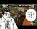 DEAD RISING プレイ動画 テクテク死霊記 part31 thumbnail