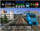 電車でGO!2で博多から折尾までソニックで飛ばしてみた