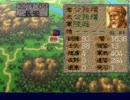 【三国志4】三國志Ⅳで中国征服してみる その52