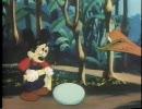 ディズニー短編アニメーション ミッキーの大探検