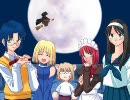 月姫 ひみつ戦隊月姫V