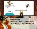 【MUGEN】 MUGEN STORIES INFINITY 第31話