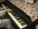 エロゲソングをピアノでいろいろ弾いてみた (その2)