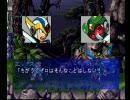 【痛キモい】ロックマンX6・エックスでハードモード~1~【実況】