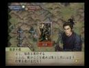 太閤立志伝Vで戦国の人生を実況 Part9