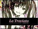 【初音ミク】 La Traviata 【オリジナル】