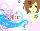 【MEIKO生誕祭】「Color」【PV】
