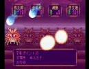 PS桃太郎伝説 夜叉姫と2人旅 その49