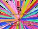 忍者くん 阿修羅ノ章 1/5