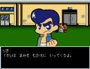 くにおくん ダウンタウン熱血物語RPG 其の8 「おまけ」