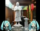【初音ミク】常不軽菩薩【仏教聖歌】