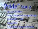 男だけどオリジナル曲「Pride」を女性ボーカル風にしてみた