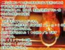 エンコードテストffds H264 2pass 400kbps mp3