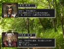 【信長の野望 革新PK】 織田家の野望 長尾・武田超強化 第9話