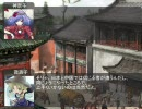 【三国志Ⅸ】騎将張繍の野望 第15騎【東方】