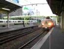 485系特急雷鳥33号金沢行き新大阪駅入線