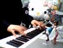 【IIDX】BEYOND THE EARTH(コンテン略)をシンセで弾いてみた【ポップン】