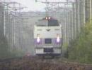 【鉄道PV】Midnight Express【夜行列車】