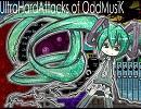 バラバラになりながら UltraHardAttacks of OddMusiK を歌ってみた