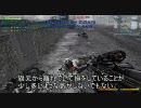 【BF2142】大人数Cq厨戦記-外伝- Belgrade2 (2/3) 02サーバ