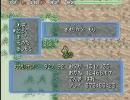 ポケダン青 きよらかな もりをカクレオンで蹂躙 71~79F