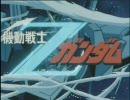 【作業用BGM】機動戦士Zガンダム その1【音質優先】