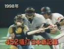 2001年川相昌弘特集